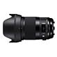 Sigma 40mm F1.4 DG HSM Art Nikon